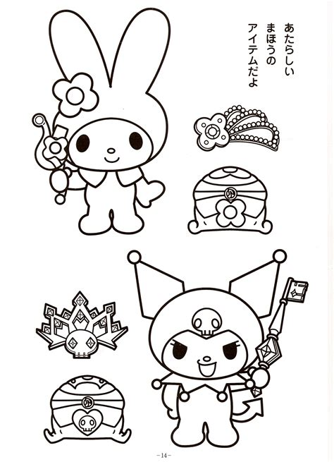 Free Coloring Pages Of My Melody And Kuromi Melody Coloring Pages