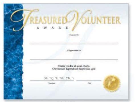 search results for free volunteer appreciation