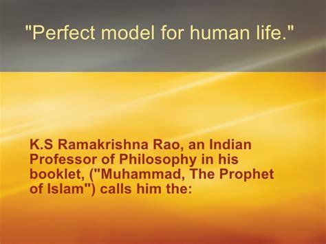 biography of muhammad the prophet in hindi hazrat muhammad saw