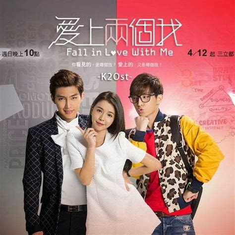 download mp3 gratis yan mus aaron yan fall in love with and in love on pinterest