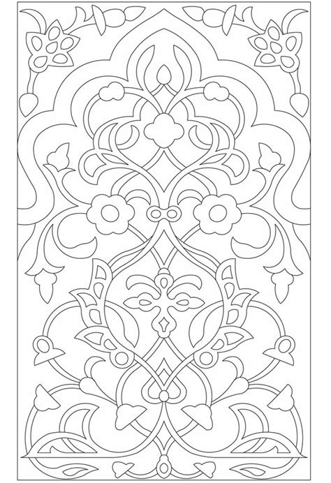 arabic coloring pages download welcome to dover publications