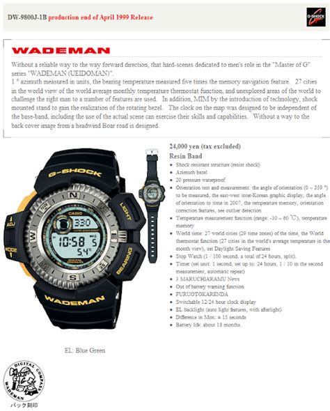 G Shock Dw 8900 Wademan Original by Flashback Friday The Digital Compass G Shock The
