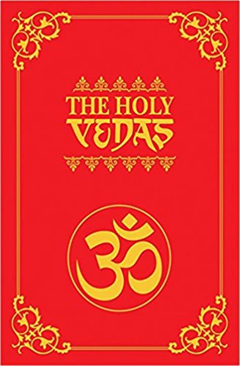 pictures of holy books image gallery hinduism holy book