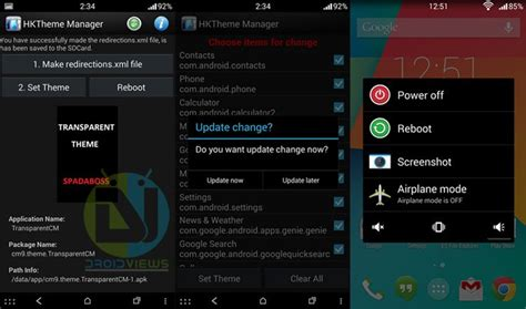 Android Themes Rooted Phones | theme rooted android phone in various ways with xposed module
