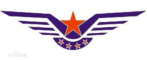 air cargo development forum
