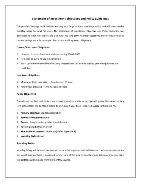 investment policy statement template personal investment portfolio