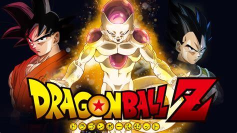 wallpaper dragon ball z resurrection f dragon ball z resurrection f will premiere eng dub at