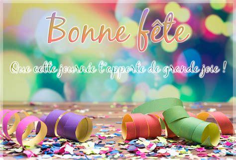 Carte De Fetes Gratuites by Cartes Virtuelles Bonne Fetes Joliecarte