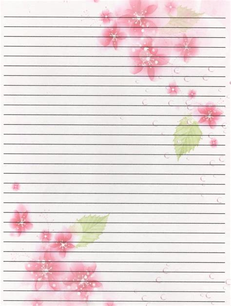 free printable pretty lined paper cute lined paper template www imgkid com the image kid