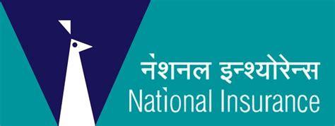 maruti insurance national insurance foreign car company logo