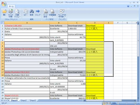 Excel Spreadsheet Viewer by Microsoft Excel Viewer For Office 2010 Free Xsl Viewer