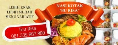 Aqiqoh Nasi Kotak Di Surabaya jual nasi kotak 25000 surabaya 081 332 887 880 catering nasi box untuk khitanan surabaya