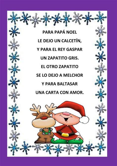 54 poemas cortos para ni 241 os 187 poesias infant 237 les bonitas - Poemas Cortos De Navidad