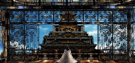 goemon movie kamui and a decade of digital ninja part 2 vintage ninja
