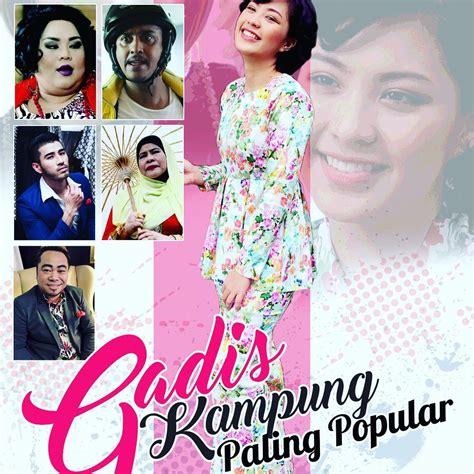 film blue paling best gadis kung paling popular tv3 myinfotaip
