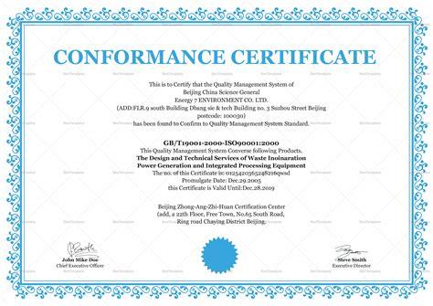 generic certificate template general certificate design template in psd word