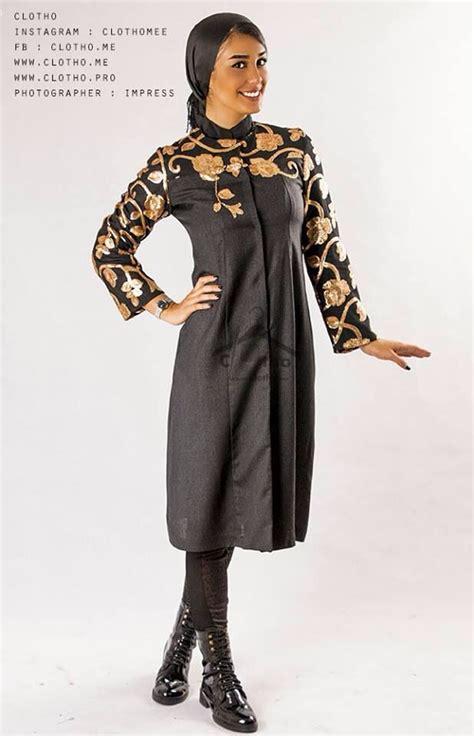 donya design instagram manto irani مانتو ايراني طراح غزال بهمني clotho
