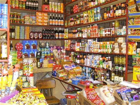 que es layout de una tienda m 233 xico a trav 233 s de la mirada de una cubana febrero 2011