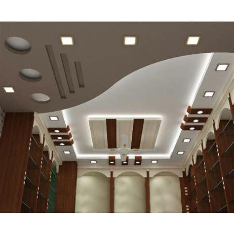 concealed grid upto   living room pop false ceiling