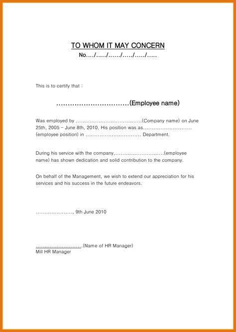 business letter format with to whom it may concern to whom it may concern letter template images template