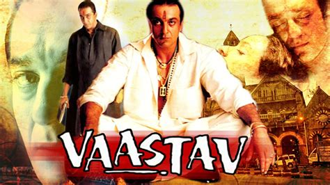 film based on mumbai underworld vaastav the reality alchetron the free social encyclopedia