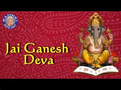 vastav film ganesh aarti jai ganesh deva ganpati aarti with lyrics sanjeevani