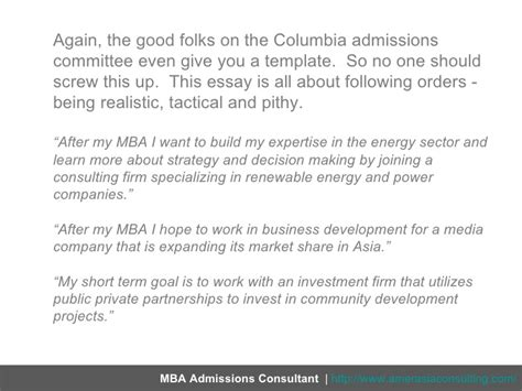 Columbia Mba Early Decision Date by Breaking Columbia Business School S 2012 2013
