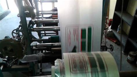 Mesin Sablon Plastik mesin sablon plastik 2 warna