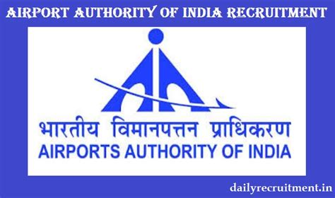 Airport Authority Of India Mba by Aai Recruitment 2018 Apply For 542 Junior