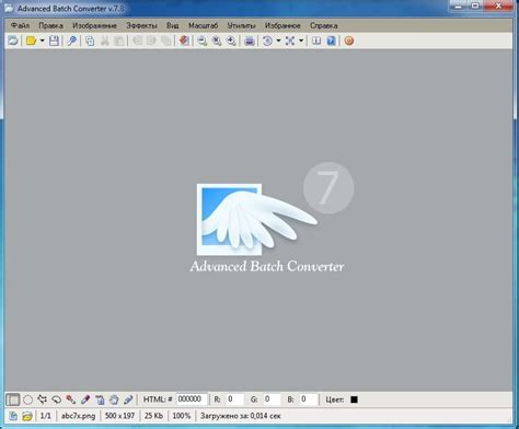 design expert v7 advanced batch converter v7 02 final portable ml rus