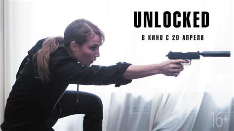 Unlocked 2017 Film Unlocked 2017 Filmterbaik Com