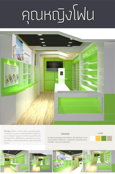 shop mobili 9 best mobile shop images on mobile phones