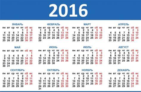 imagenes uñas navideñas 2017 календари на 2016 год принтабельные высокого разрешения