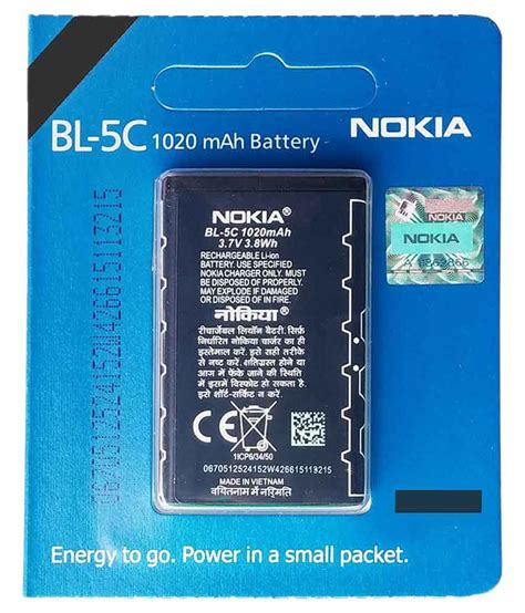 Nokia Bl5c nokia bl 5c battery 1020 mah by nokia batteries