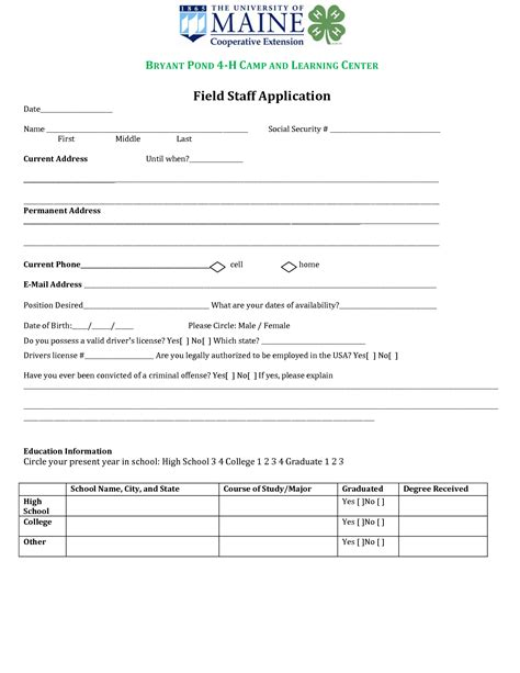 6 Best Images Of Scholarship Application Form Printable Free Printable Scholarship Application College Application Template