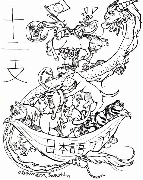 zodiac coloring pages