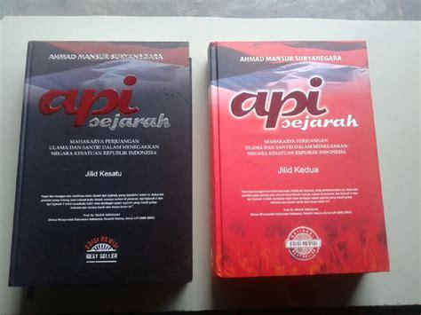 Api Sejarah Satu Set Jilid 1 Dan 2 buku api sejarah 1 pdf