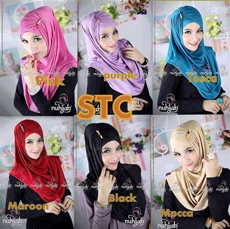 Best Terlaris Pesanan Khusus Sis gaya muslim modern yuk sis diorder jilbab original