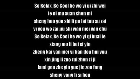 super junior m swing lyrics super junior m swing lyrics with download link youtube