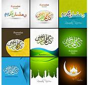 Vector Masjid Free Download 101 For