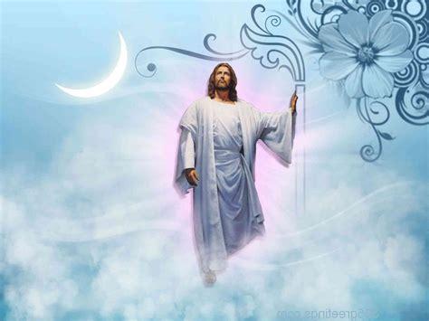 imagenes de dios reales im 225 genes de dios y sus nanos en el cielo reales y para