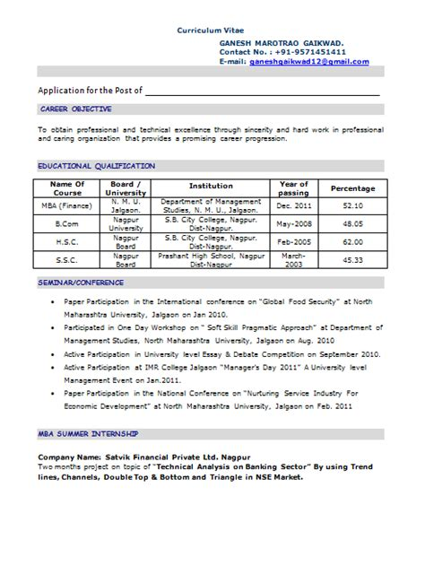 Mba Resume Format In Word by Mba Fresher Resume