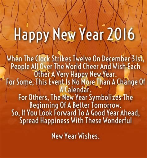 top 20 happy new year 2016 images greetings and quotes