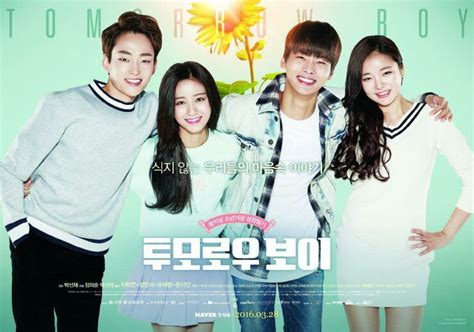 film korea vire idol image gallery korean idol web dramas