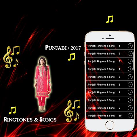ringtones for mobile phones punjabi ringtones for mobile phones
