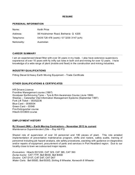 Resume Personal Address Resume 2015