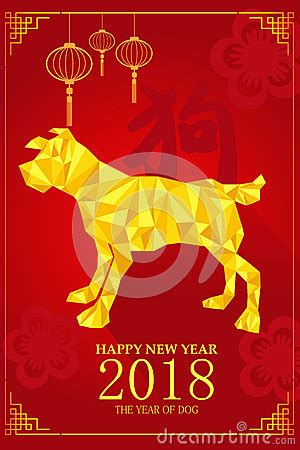 new year 2018 animal and color new year design for year of stock illustration