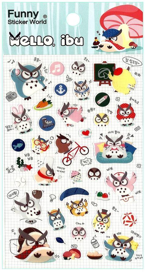 printable korean stickers kawaii korea hello ibu owl glossy sticker sheet cute