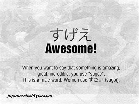 how did kim namjoon learn english 20 best ideas about japanese guys on pinterest japanese