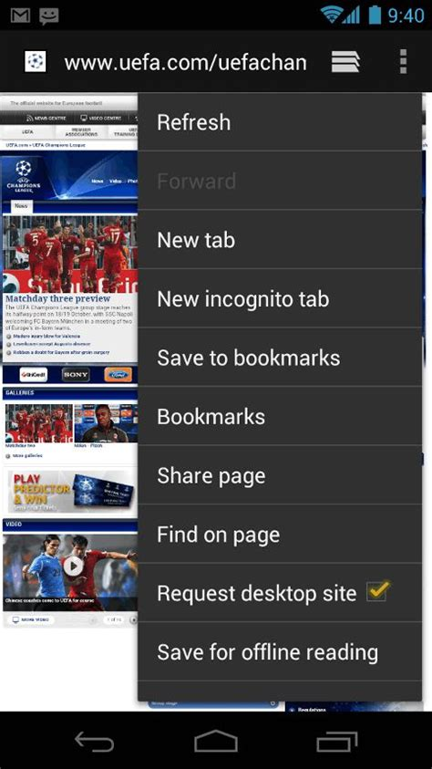 android stock browser افضل متصفحات الاندرويد المرسال